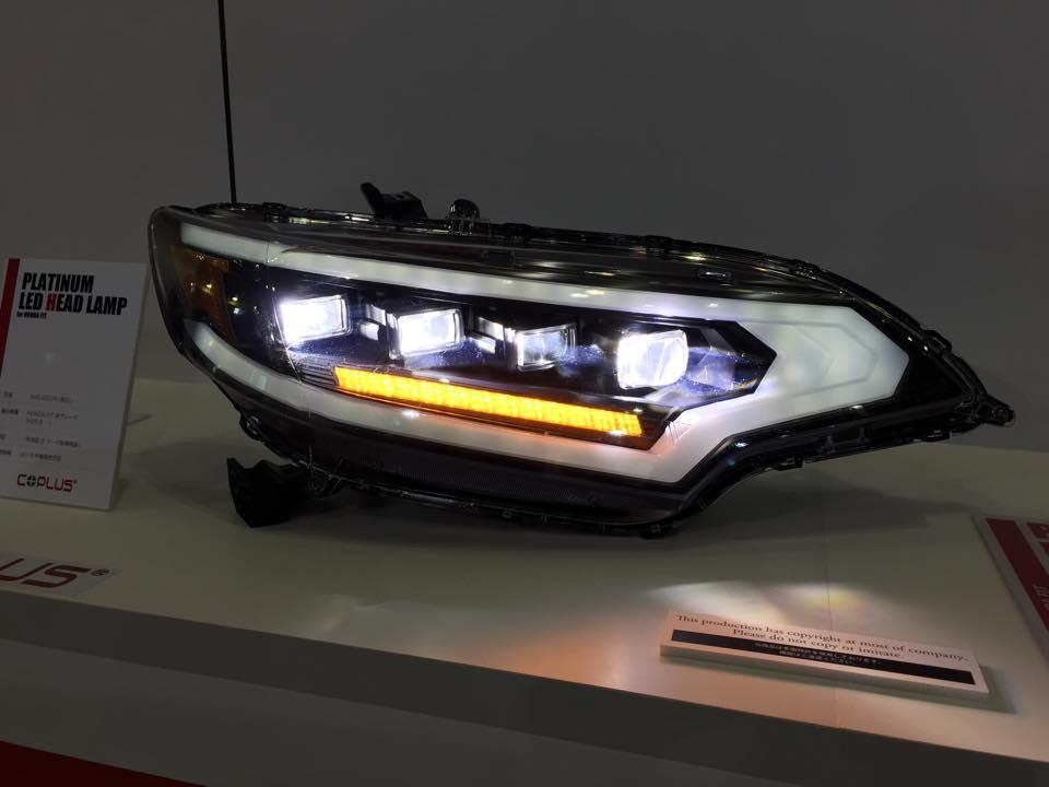 Civic Light Bulb