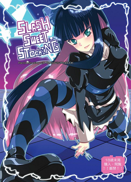 Anarchy Stocking Panty And Stocking With Garterbelt