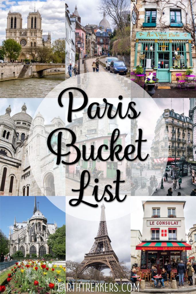 France Paris Attractions See Must
