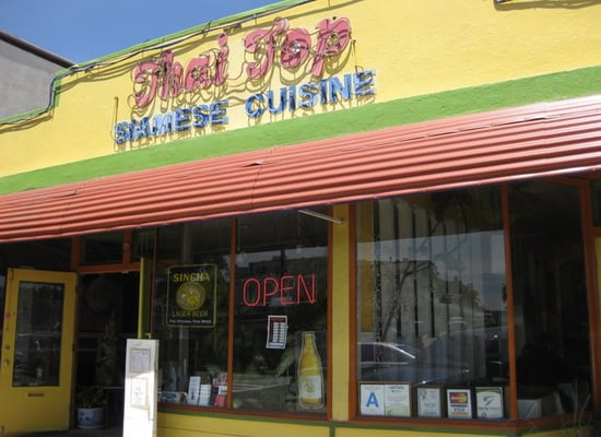 Cheap Lunch Specials Near Me