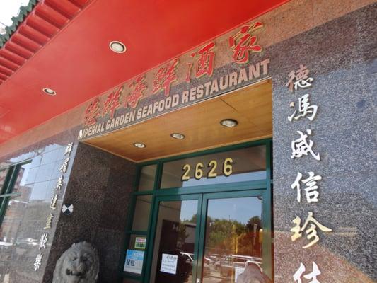 Seafood Restaurant San Bruno