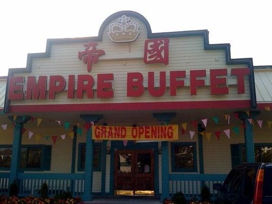 Buffet Near Me Laurel Md