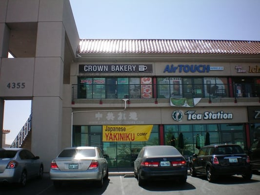 Bakery Near Me Now