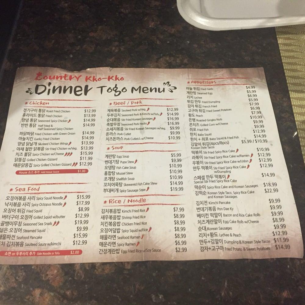 Lot Food Cheap Near Me