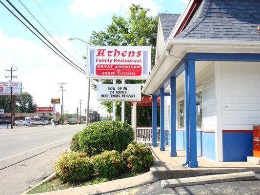 Greek Restaurant 8th Ave Nashville