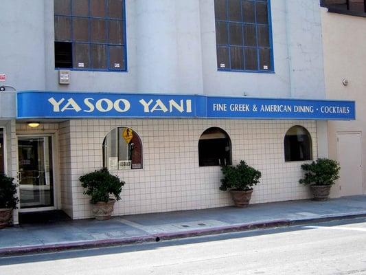 Restaurants Near Me Greek