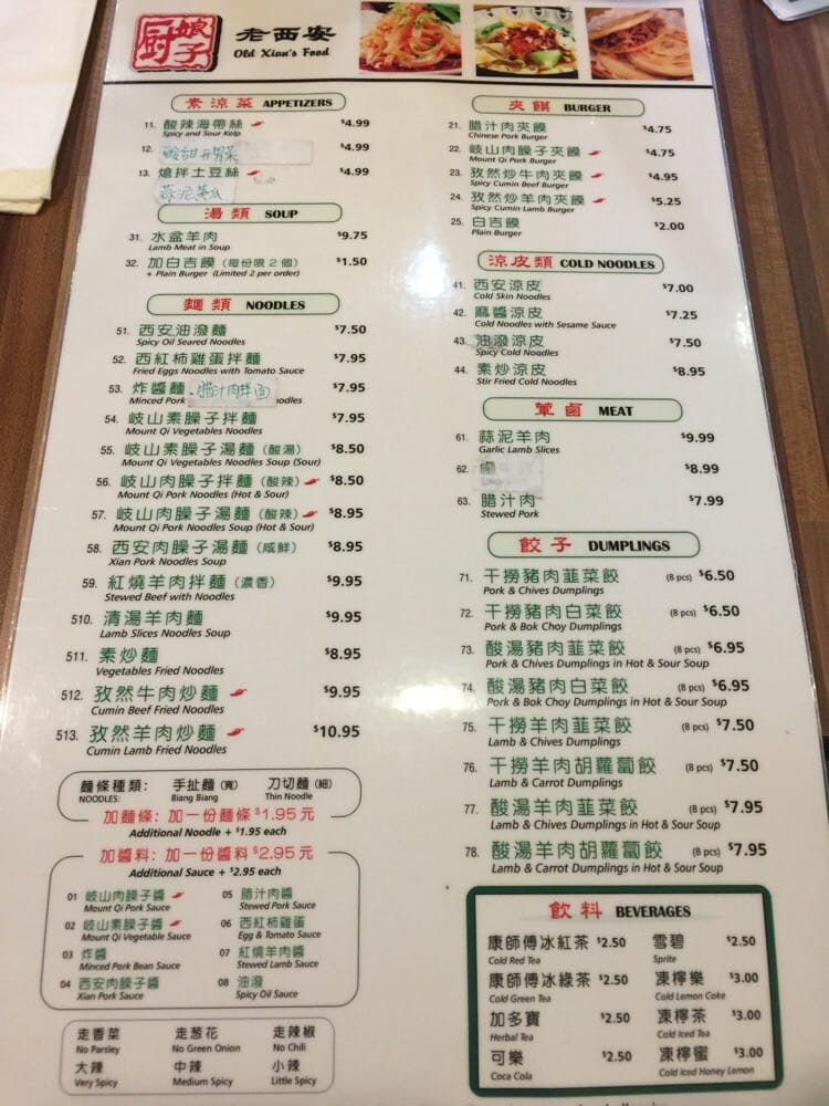 Top Rated Chinese Food Near Me