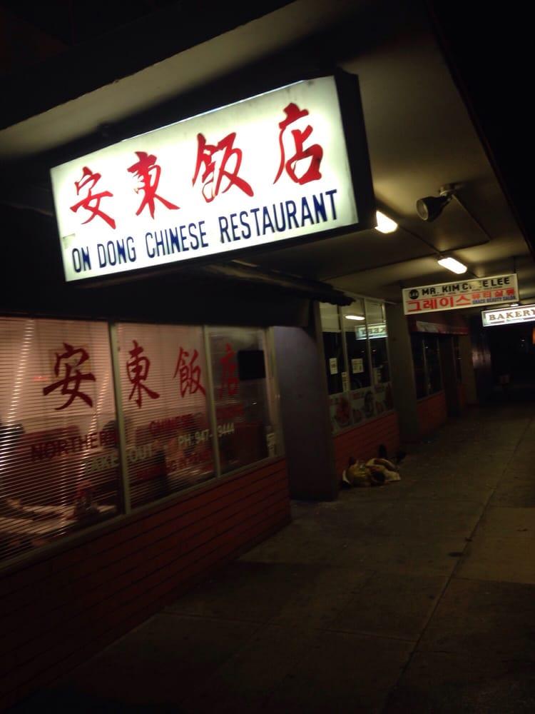 Restaurants Near Me Korean