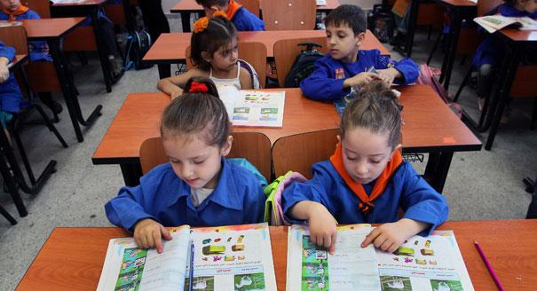 New Jersey 2013 Schools