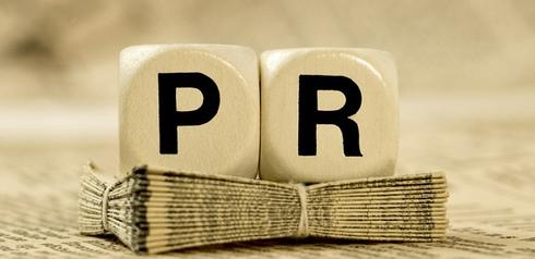 Pop Quiz: What Is PR?