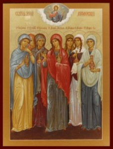 Myrrh Bearers Saint Anthony Greek Orthodox Church