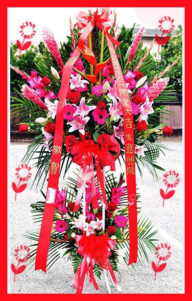 San Gabriel Flower San Gabriel
