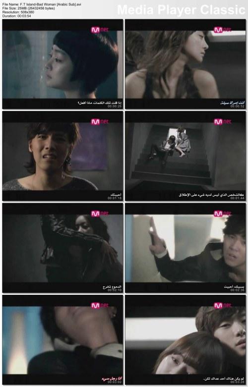 أغنية (Bad Women) لـF.T Island بترجمة عربية من فريق Sarang ...