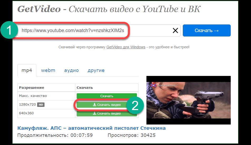 Descărcat prin GetVideo.