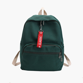 2017 Fashion Backpack Korean Style Cute Canvas Backpacks   Buy     2017 Fashion Backpack Korean Style Cute canvas Backpacks