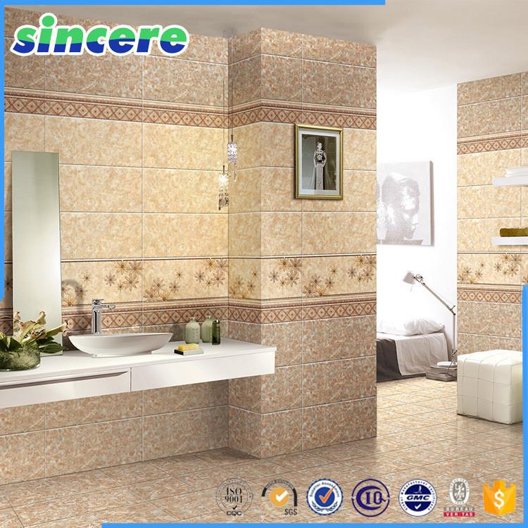 Kitchen Tiles Design Catalogue