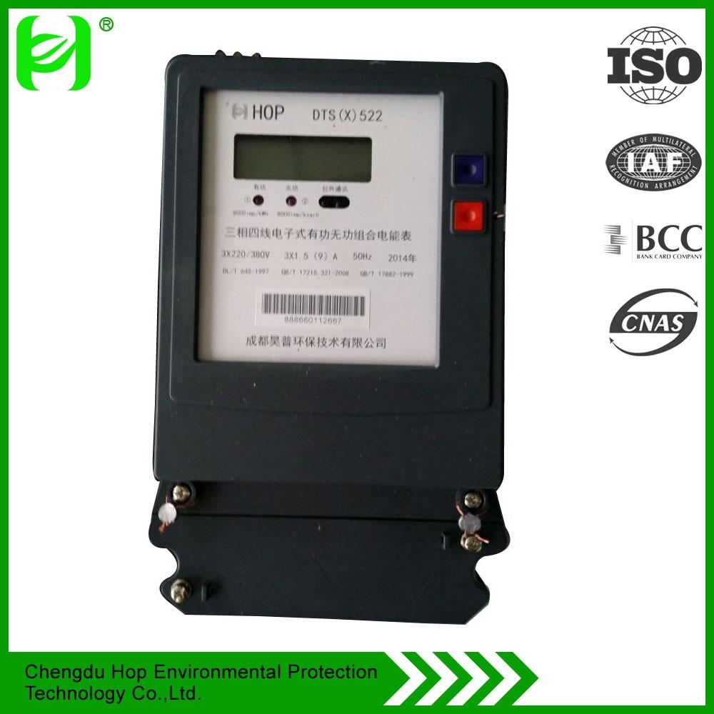 Meter 110v Electric Hour