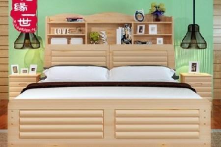 Huis inrichten 2019 » grenen slaapkamer meubels | Huis inrichten