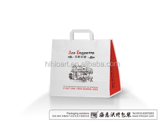 Cake Take Out Paper Bag New Design Artwork View Paper Bag