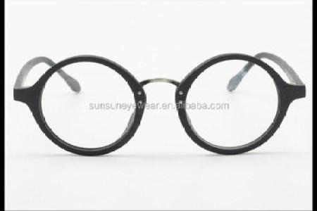 big round glasses frames » 4K Pictures | 4K Pictures [Full HQ Wallpaper]