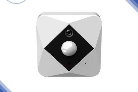 Huis van Inspiratie » verborgen camera in slaapkamer | Huis Inspiratie