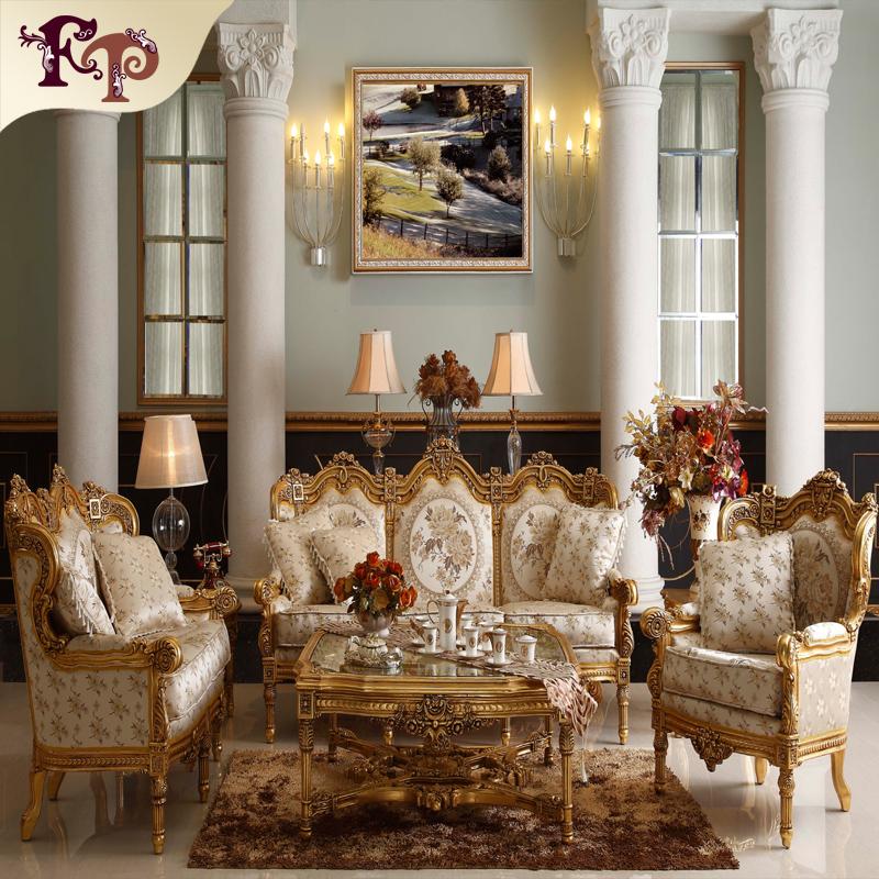 Set Online Price Sofa