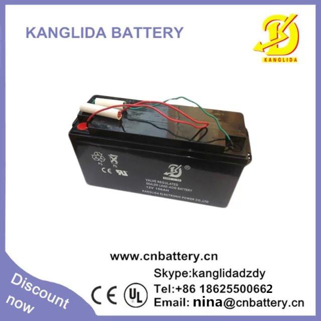 Security Alarm Battery 12v 5ah