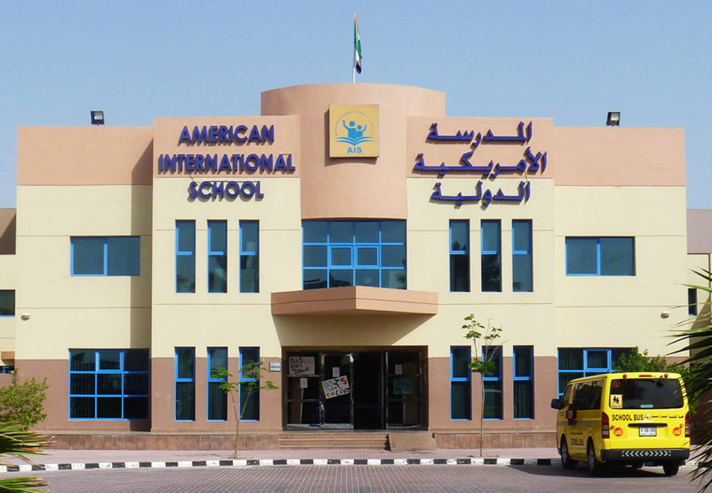 American International School, Al Ghusais School Zone, Al ...