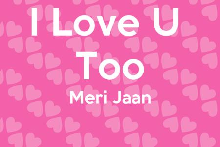 I Love You Too Jaan Wallpaper Vinnyoleo Vegetalinfo