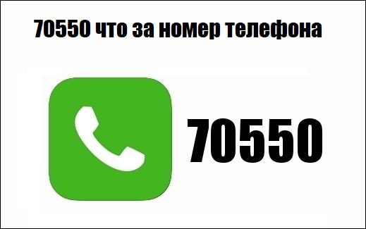 Заставка номер 70550