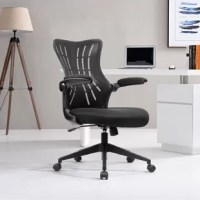 Ergonomic mid back mesh office computer desk chair with flip arms.