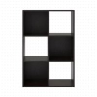Ideal for the book lover in your life, or simply for someone who wants stylish storage, this bookcase is an eye-catching addition. Crafted from manufactured wood and laminate, it sports a tall, rectangular design that measures 35.75'' H x 23.88'' W x 11.63'' D overall, so it's sure to make a statement. Six open cubbies offer plenty of space to store and showcase books and other trinkets, while a streamlined design gives it a clean look.