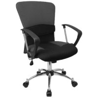 Get your work demands down to a minimum and produce your best work on this multifunctional swivel office chair. This chair comes fully loaded to help you take charge of your day. With a ventilated mesh back, you'll have air circulating to your back giving you sweet relief during warm summer days. Make room for this modern beauty, upgrade everyone's chair in the office, granting everyone the ability to have a customized seating experience. - Adjustable back height knob adjusts 2