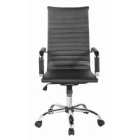 This office chair will add an upscale appearance to your office. The seat has built-in a locking tilt mechanism. This chair features one paddle control to easily adjust your chair and an integrated bar in the back to keep your jacket within reach. If you're looking for a modern fabric office chair that provides a sleek look, then choose this chair with varied colors.