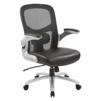 Give your productivity a boost with the product for all day comfort. You will enjoy the luxury of a plush, memory foam seat covered in black bonded leather, along with a breathable mesh back to help you keep your cool when the deadlines loom. A customized seating experience awaits with multiple ergonomic adjustments to maximize your comfort and well-being, while the sleek silver finish frame adds a touch of style. Get the support you need with the product.