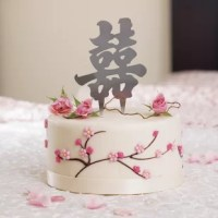 This Asian Double Happiness Cake Topper product is symbols in traditional script, for your cake or other decoration.