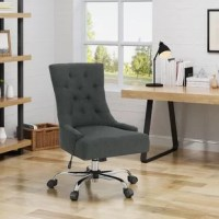 This office chair is a wonderful addition to any office or home office. Featuring extra plush seating along with a stylish lightly tufted seat back, this chair will have you feeling as if you are sitting on clouds. With an armless, wide seat, this chair will become the most comfortable chair in your home or office.