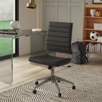 A sleek, modern addition to any office or workspace, this desk chair offers the perfect spot to sit down with a cup of coffee and the day's to-do list. For comfort, the seat and back are wrapped in Vinyl upholstery with ribbed details that promote natural posture support, while a tension knob and tilt-lock adjust your back position. A chrome-plated aluminum frame gives this chair its urbane look, and five dual-wheel casters provide easy mobility.