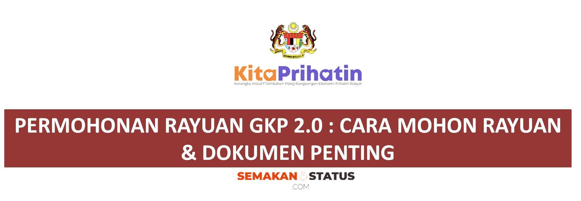PERMOHONAN RAYUAN GKP 2.0 : CARA MOHON RAYUAN & DOKUMEN PENTING