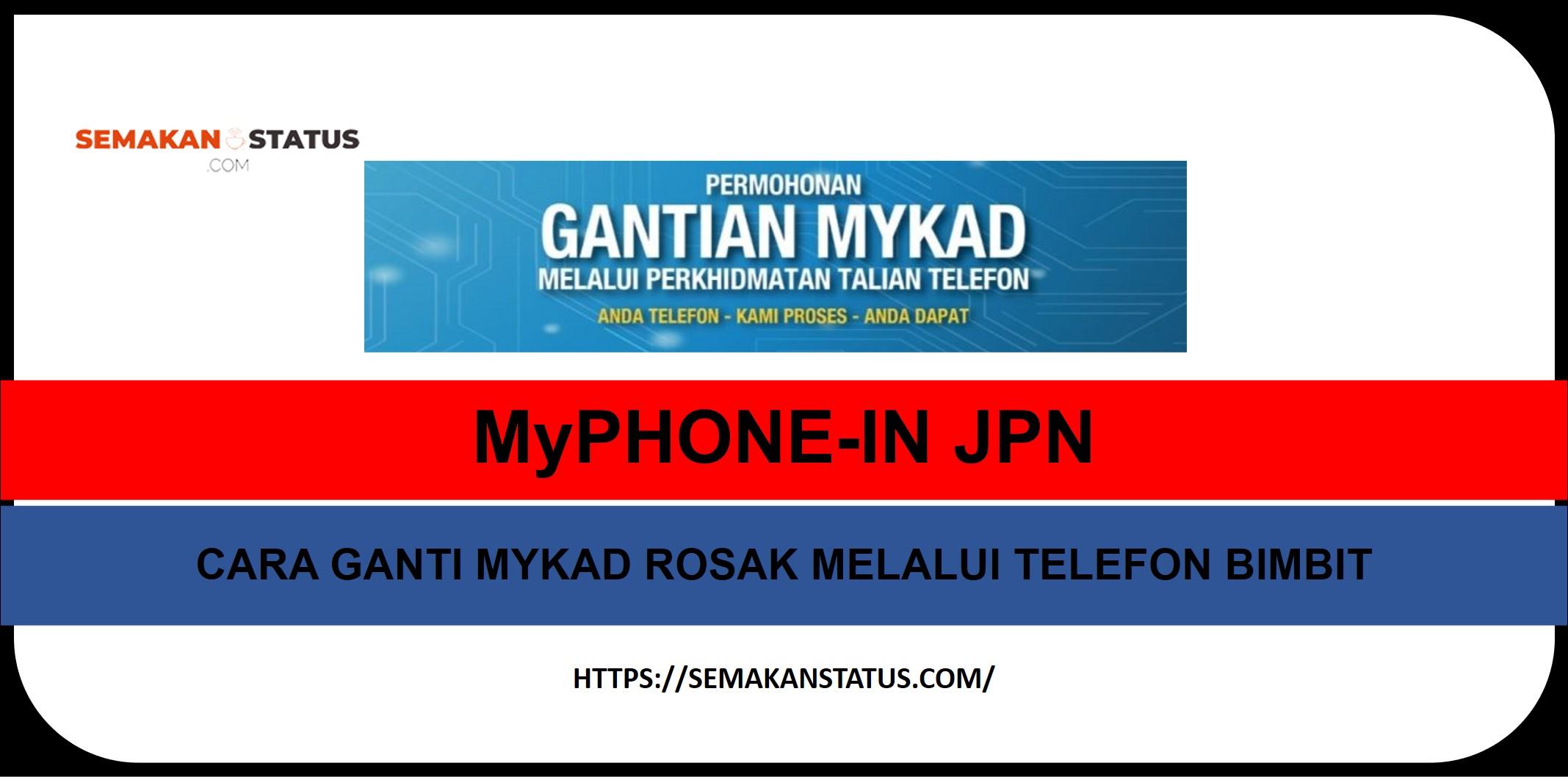 MyPHONE-IN JPN