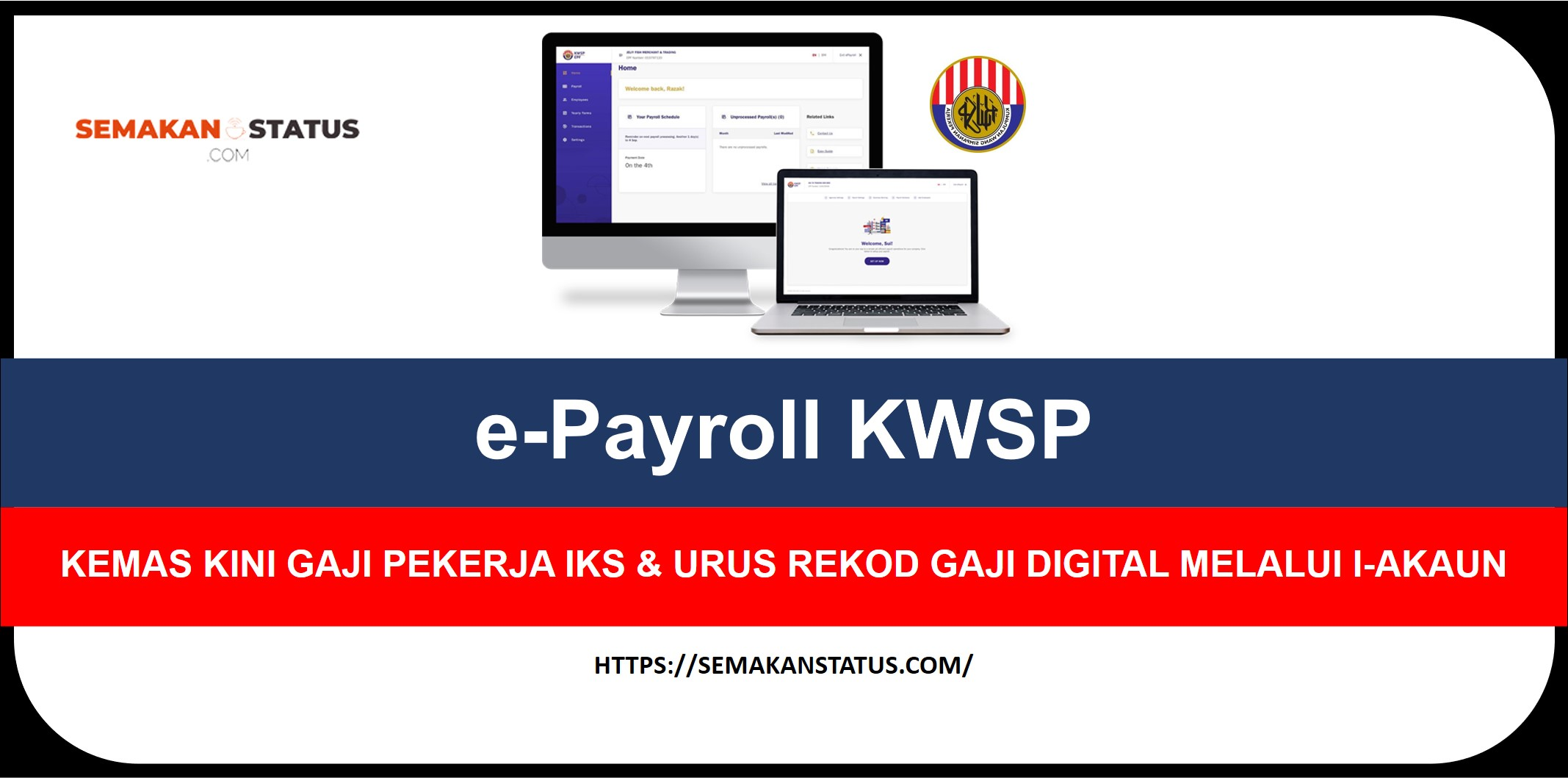 e-PayrollKWSP