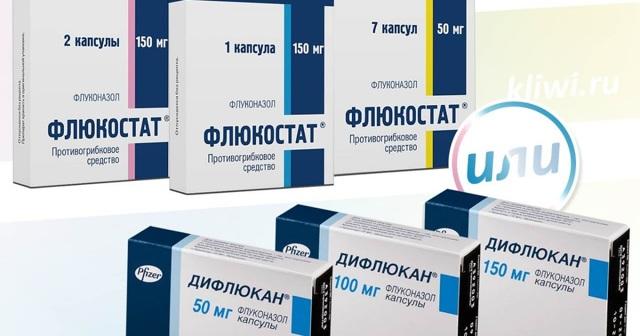 Diflucan یا Flucostat: بهتر است و تفاوت (تفاوت بین ترکیبات، بررسی پزشکان)