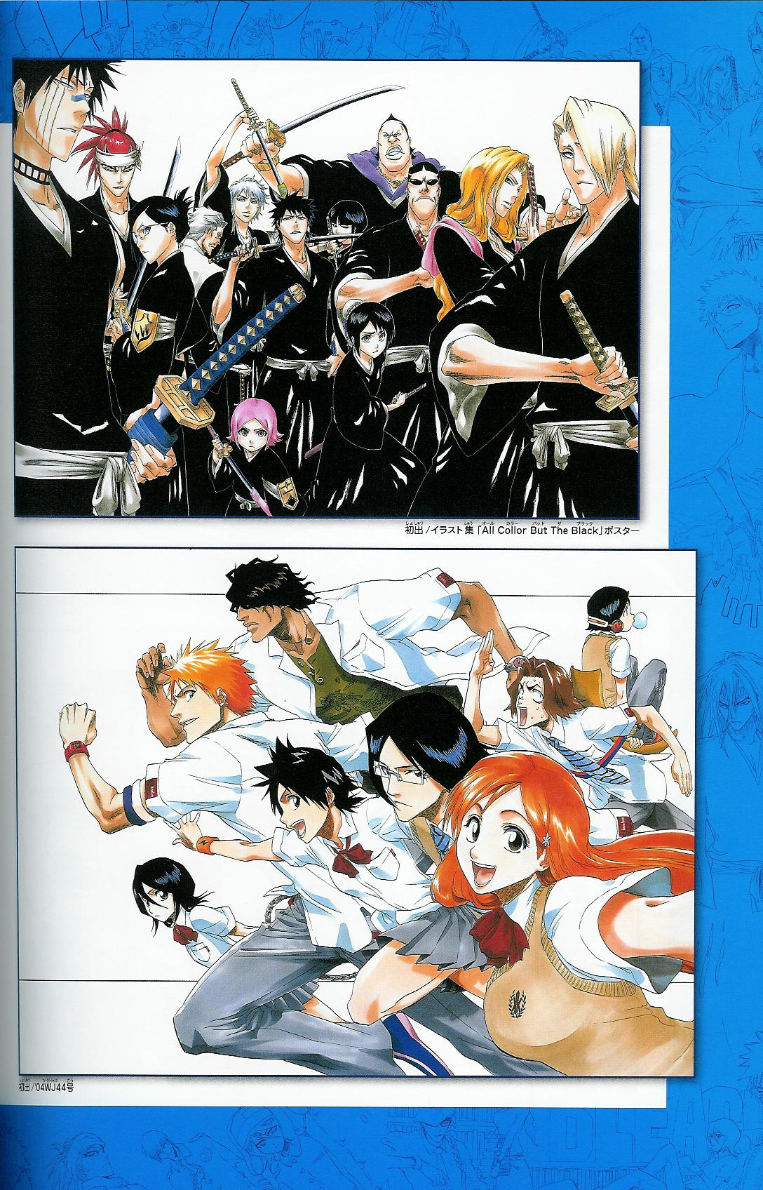Paint jump presents art bleach anime books, i love you color pages