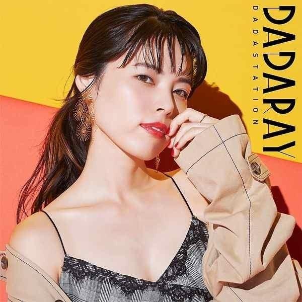 [Album] DADARAY - DADASTATION