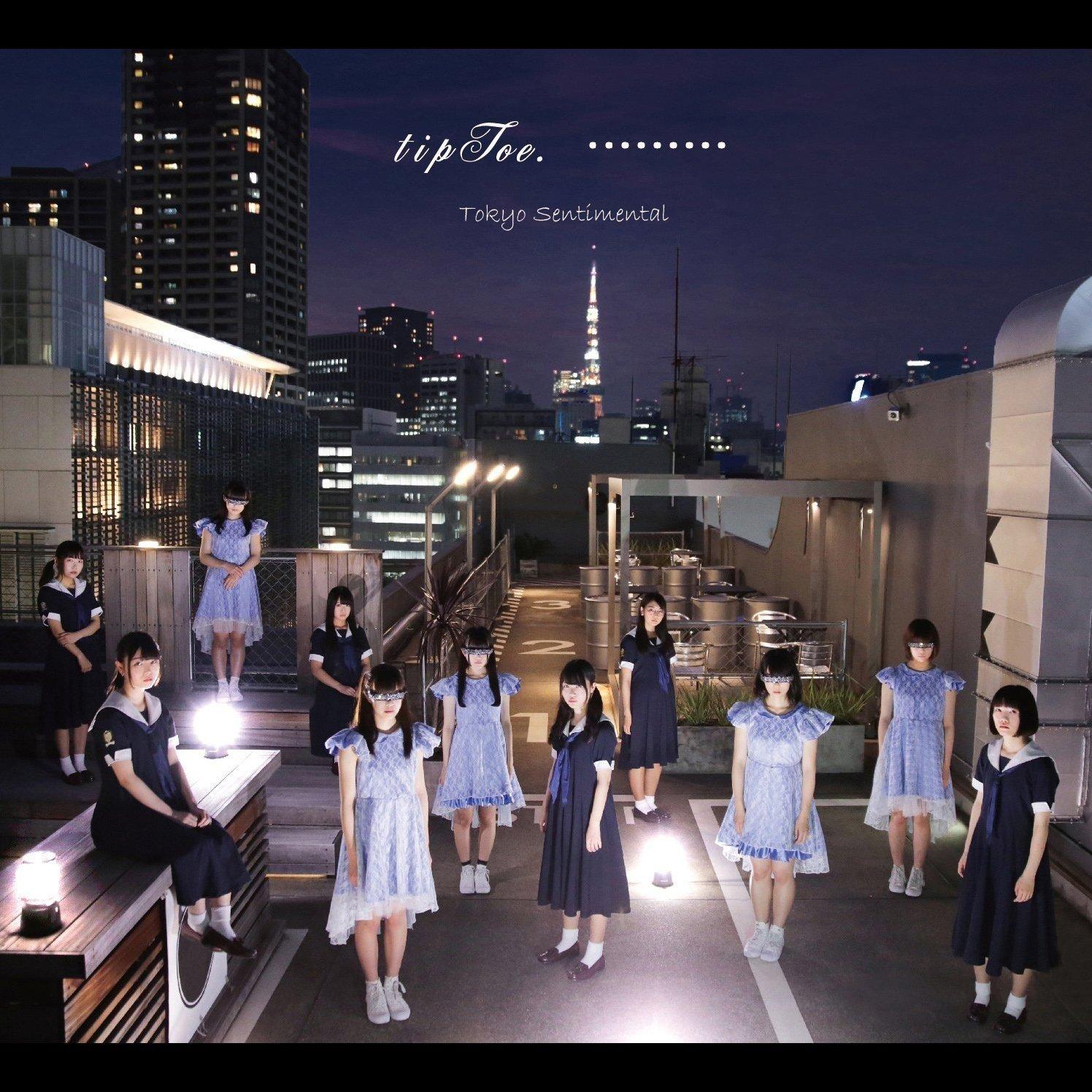 tipToe. x ......... - Tokyo Sentimental