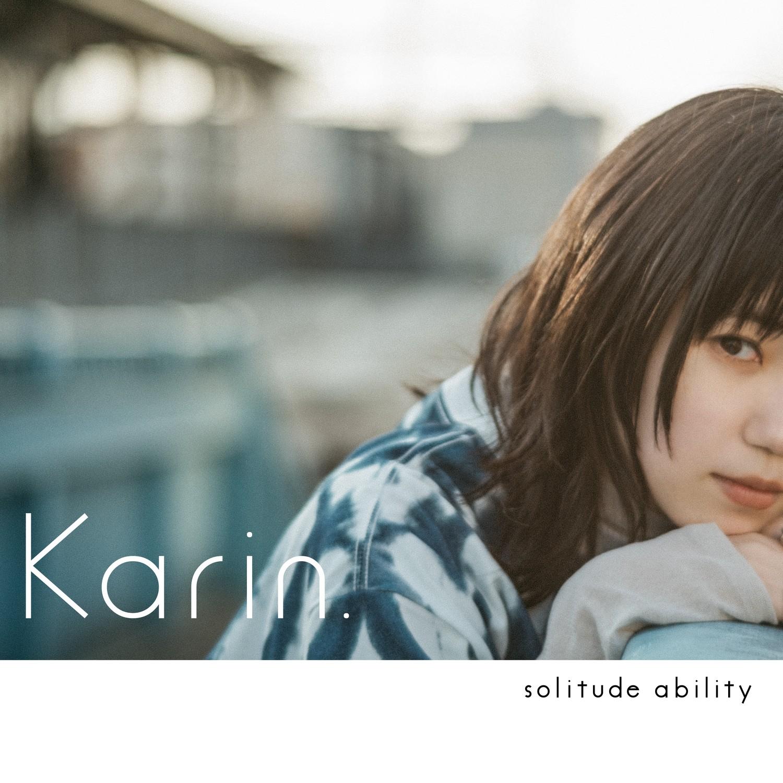 Karin. - solitude ability