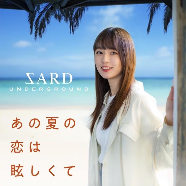 SARD UNDERGROUND - Ano Natsu no Koi wa Mabushikute