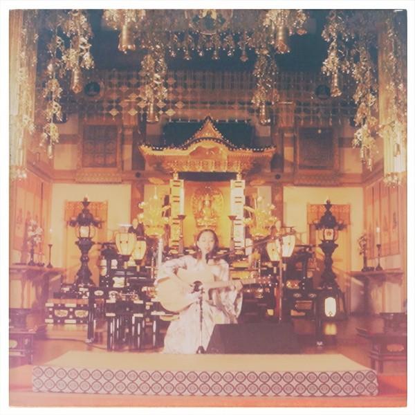 Rie fu - The Temple
