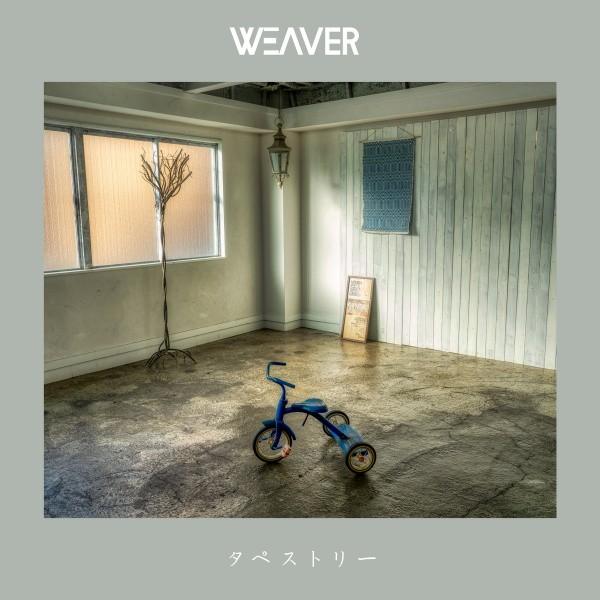 WEAVER - Tapestry