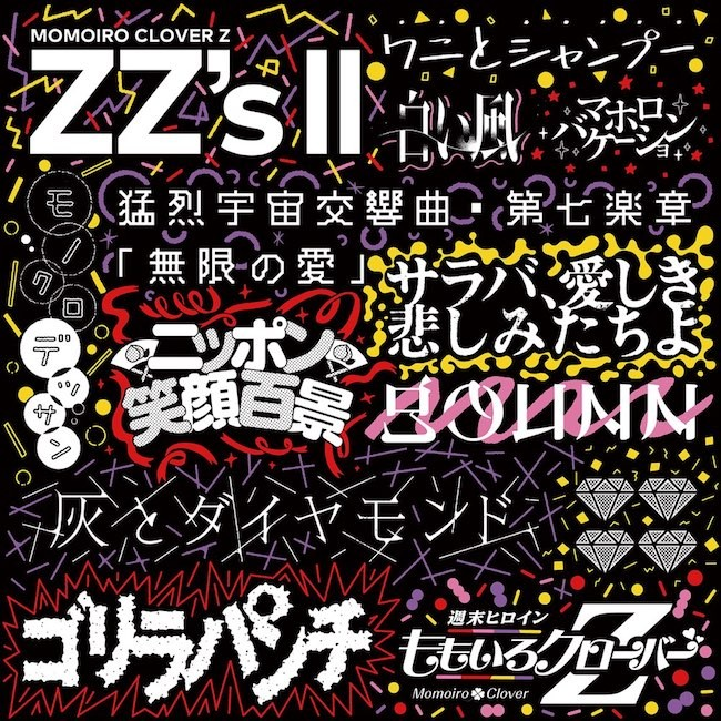 Momoiro Clover Z - ZZ's II